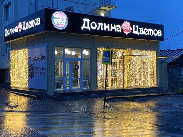 ул. Ленина 145
