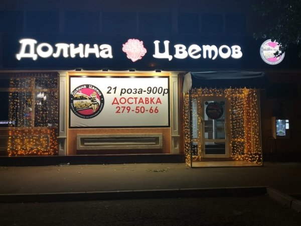 ул. 40 лет победы 29а