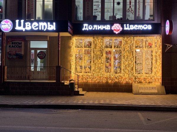г. Новочеркасск, пр Баклановский 57